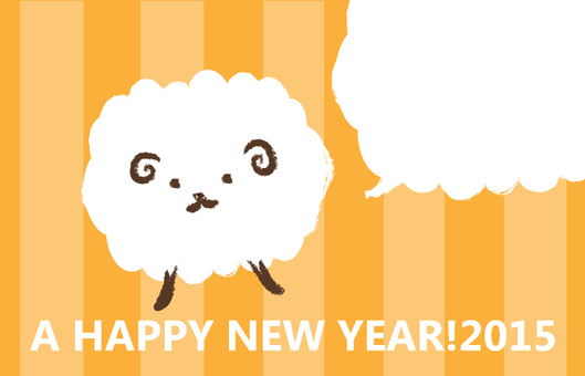 Sheep's New Year's cards -5