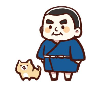 Mr. Saigo