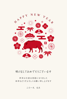 การ์ดปีใหม่ 007 สนุกสไตล์ญี่ปุ่น 2019