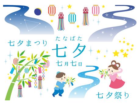 Tanabata illustration collection