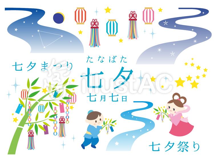 七夕イラスト集イラスト No 469518無料イラストならイラストac