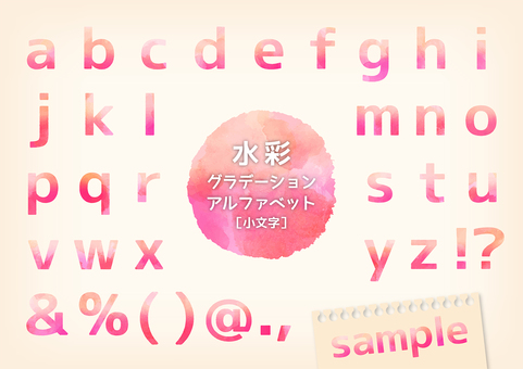 Water color bleed Graded alphabet Pink