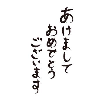 Pen text