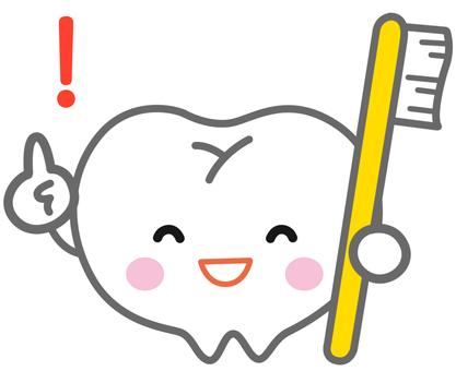 ひらめく歯