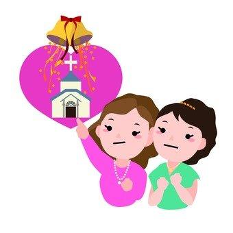 Marriage wish
