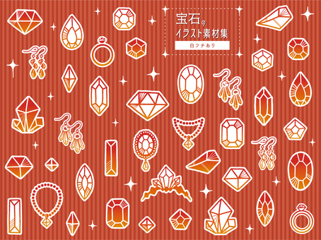 Jewel illustration set (with border)
