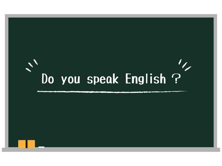Blackboard _ English