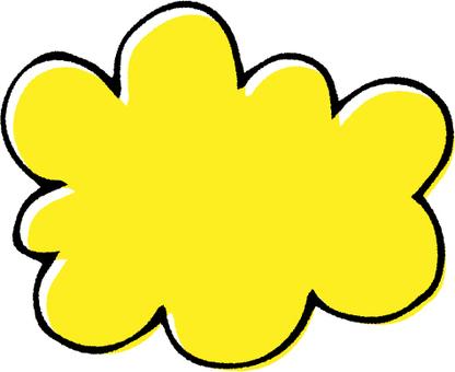 Bubble yellow