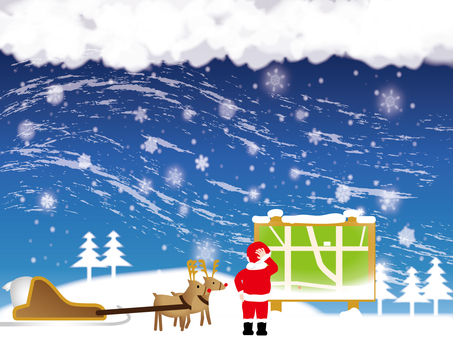 Santa lost his way