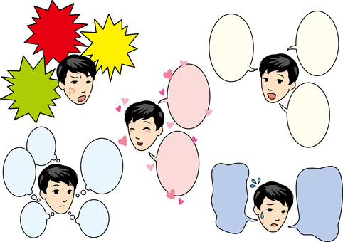 Male face set with speech bubble 4