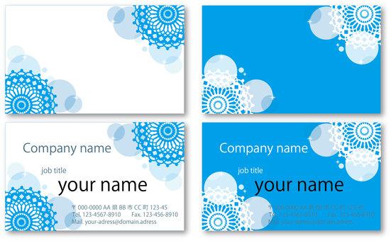 Business card set 02 (light blue)