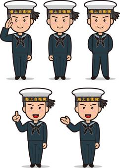 SDF 6 (Maritime Self Defense Forces · Sailor)