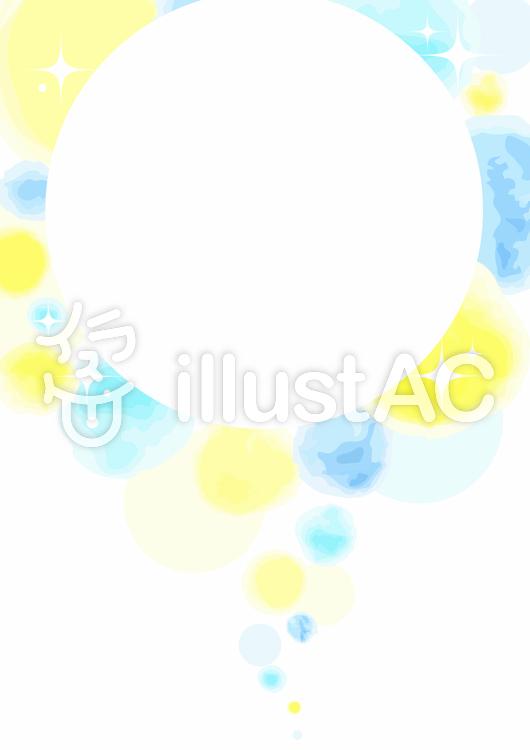 水彩画風フレーム001のイラスト