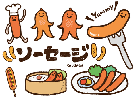 Various sausages