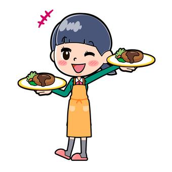 Student Blazer female food waitress