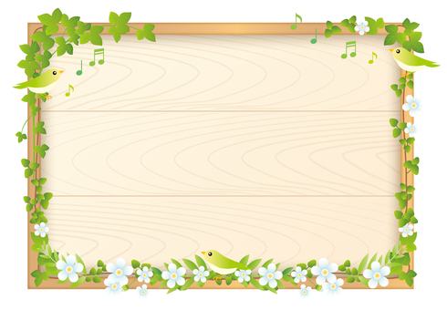 봄의 새싹 프레임 나뭇결