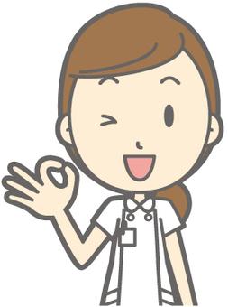 Female nurse - okay - bust