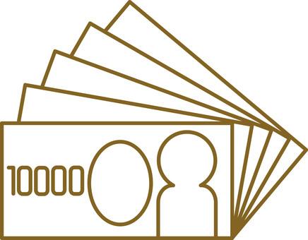 Ten thousand yen bill (5 sheets)