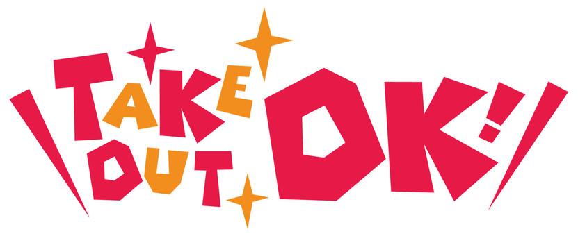 Take out OK! Take-away possibility