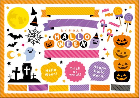 Halloween Scribble Wind Set