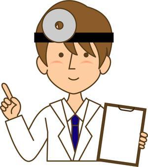 Doctor / Type c / uta