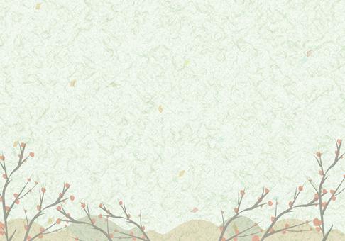 Japanese paper · plum H
