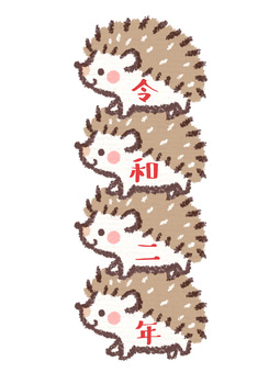 Hedgehogs stacked