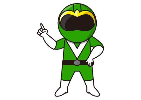 Green Ranger - pointing