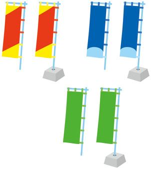 Flag of flag (no line)