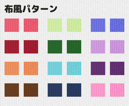 Cloth Pattern _ Set Sample