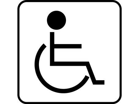 Design wheelchair mark