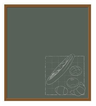 Cafe-style blackboard (bread)