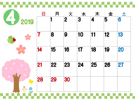 Calendar (April 2019)