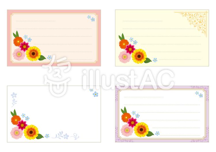 Freie Cliparts: Blumen Grußkarte Eine Notiz Blumengriff Schreibwaren ...