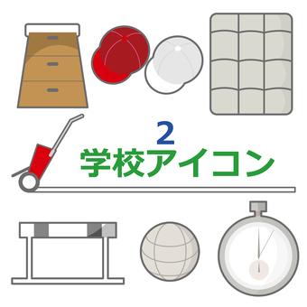 School icon set 2