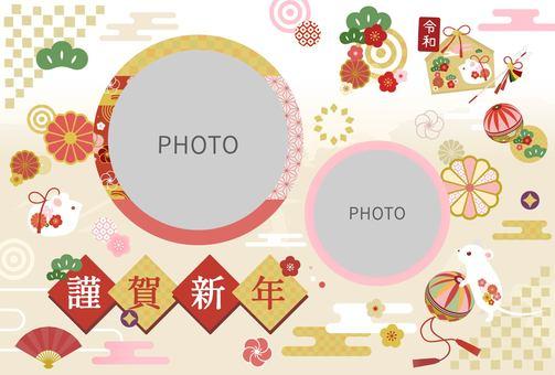 写真用干支年賀状テンプレート/子年