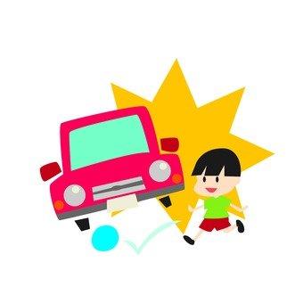 Traffic accident - pop