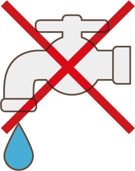 Shekou water saving