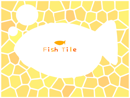 Yellow tile (fish)