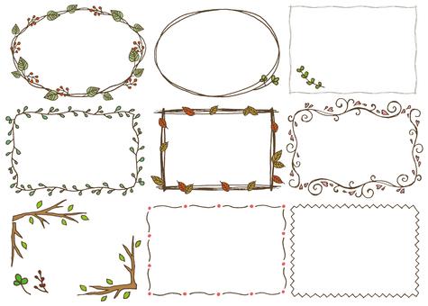 Plant frame