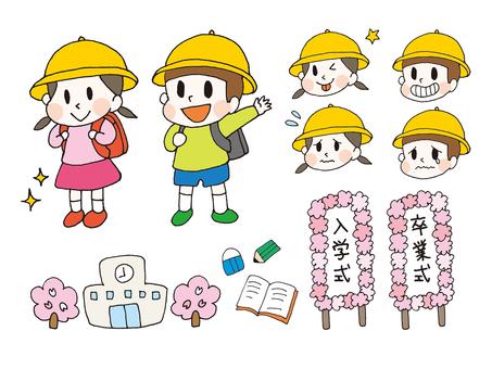Entrance ceremony / graduation ceremony / elementary school student