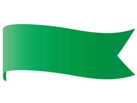 Ribbon 3