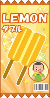 Lemon ice (double ice)