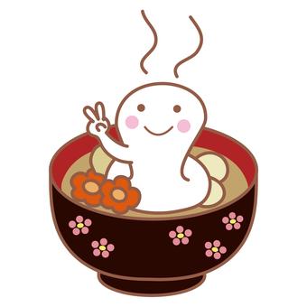 Cute Japanese noodles