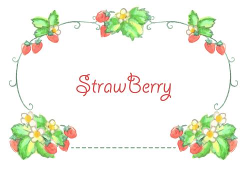딸기 그림 프레임