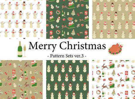 クリスマスパターンセットver.3