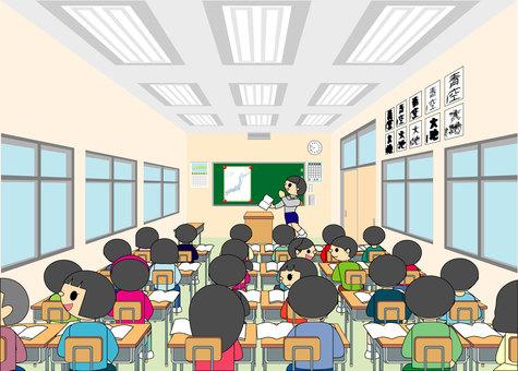 Elementary school · classroom and children 2