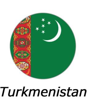 土庫曼斯坦