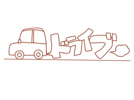 Drive 02