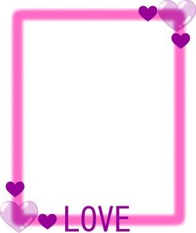 Confession frame
